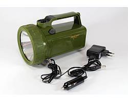 Фонарь аккумуляторный переносной (прожектор) Zuke ZK - 2120
