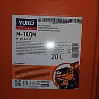 Масло моторное дизельное М-10ДМ (20л) - ТКР