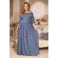 Женское платье в пол Джамала масло размер 48-72
