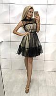 Шикарное нарядное вечернее выходное стильное платье с фатином сеткой и поясом чёрное с бежевым 42-44 44-46