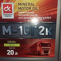 Масло моторное М-10Г2к 20л