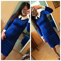 Женское синее платье с белым воротником