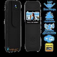Wi-Fi мини камера BV01 1728x1296 с мощным аккумулятором