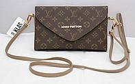 Женская сумка-клатч Louis Vuitton, коричневая с LV Луи Виттон