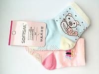 Носочки для девочки 0-8 мес. 2 пары