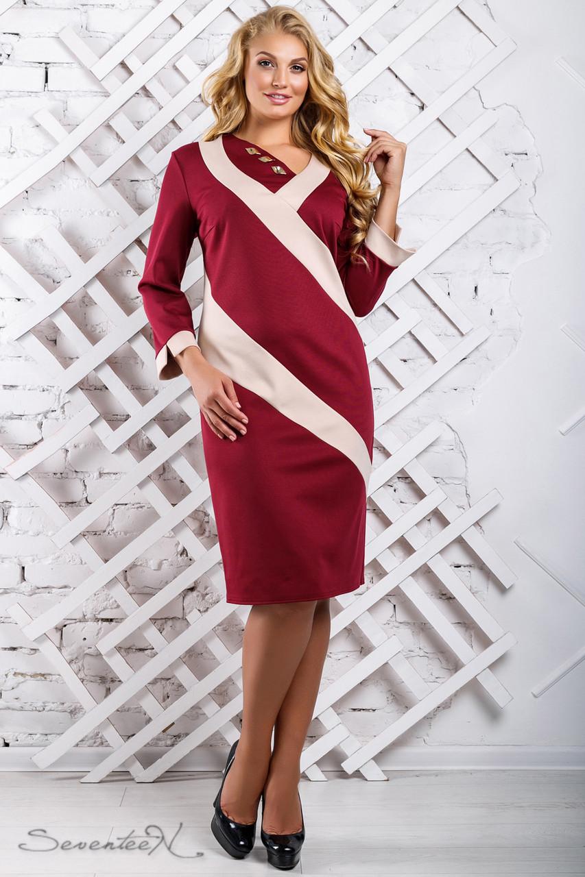 Стильное женское платье 2319 марсала (52-58)