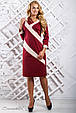 Стильное женское платье 2319 марсала (52-58), фото 2