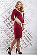 Стильное женское платье 2319 марсала (52-58), фото 3