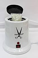 Стерилизатор кварцитовый XDB-001