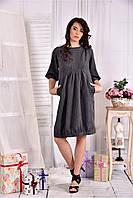 Женское платье из габардина 0549 цвет серый размер 42-74 / больших размеров