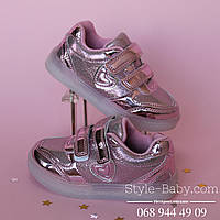 Детские кроссовки мигалки розового цвета светится  led подошва р.21,22,23,24,25,26