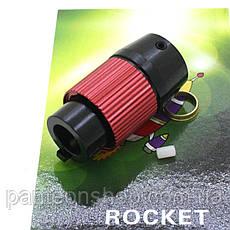 Rocket камера хоп-апу алюмінієва для A&K SVD, фото 2
