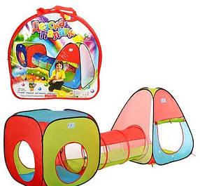 Детская игровая палатка c переходом А999-148