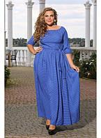 Женское красивое  платье в пол Джамалла цвет голубой размер 48-72 / больших размеров