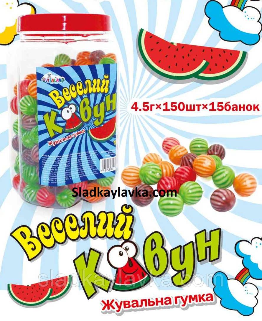 Жевательная резинка Веселый Арбузик 150 шт (Vitaland)