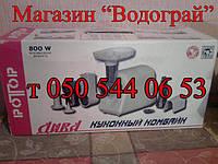 Электромясорубка и кухонный комбайн Дива 1500 Вт, запчасти