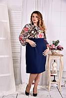 Женское синее платье с цветным верхом 0581 размер 42-74 / больших размеров