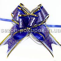 """(10шт) Бантик подарочный """"Лентяйка"""" с узором (органза+полипропилен) 9х13см Цвет - сине-фиолетовый"""