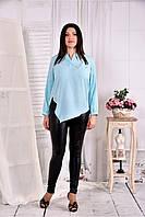 Женская блуза свободного кроя 0580 цвет голубой размер 42-74