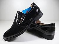 Туфли школьные для мальчика Солнце Размер: 34,35