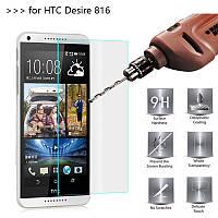 Защитное стекло Glass для HTC Desire 816