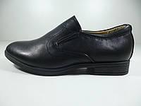 """Туфли школьные для мальчиков """"Kimbo-o"""" Размер: 35,36, фото 1"""