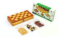 Набір 3 в 1 дерев'яні шашки, шахи, нарди 24 см, фото 1
