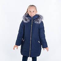 "Зимняя куртка для девочки ""Стелла "", синий, 122-146 рост"