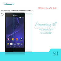 Защитное стекло Nillkin Anti-Explosion Glass H+ для Sony Xperia T3 (M50)