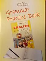 Англійська мова 9 клас. Граматика робочий зошит. Нова програма.