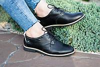 Черные кожаные женские туфли ArtKid на низком ходу