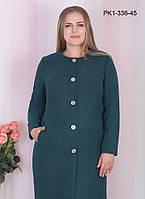 Женское кашемировое пальто цвет зеленый размер 50,52