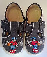 Обувь для мальчиков Текстиль Гриша 241-449(24) Waldi Украина