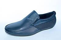 Туфли подростковые на мальчика тм Kimboo, р. 34,35