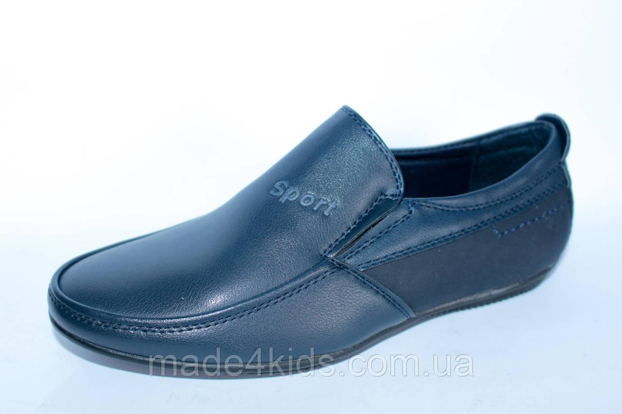 """Туфли подростковые на мальчика тм Kimboo, р. 33,34,35,36 - Интернет-магазин детских товаров и обуви """"Made4kids"""" в Кривом Роге"""