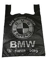 Пакет майка BMW Крым 40*60