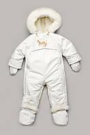 """Детский зимний комбинезон-трансформер на меху """"Baby snow"""" для девочки (белый)"""