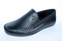 Туфли подростковые на мальчика тм Kimboo, р. 33