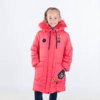 """Зимняя куртка для девочки """"Тамара """", коралл, 116-146 рост"""