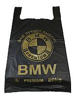 Пакет майка BMW Крым 43*75