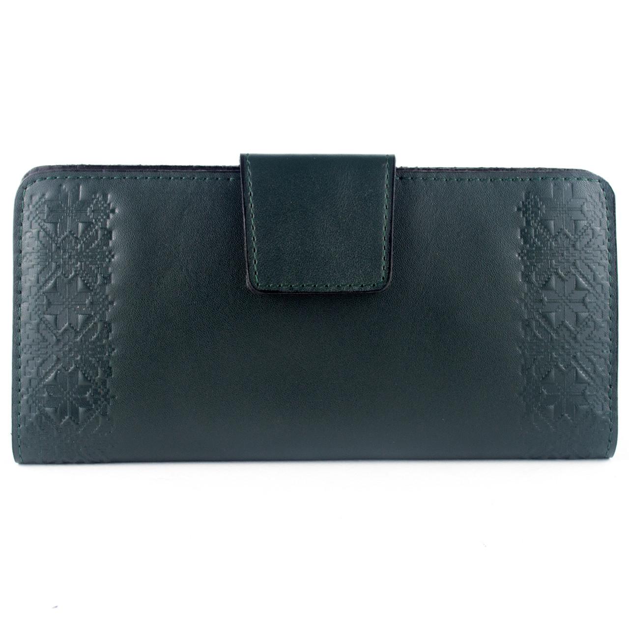 949dda720fd1 Кошелек женский кожаный К1-06 (темно-зеленый): продажа, цена в ...