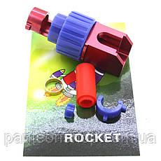 Камера хоп-апу G36 алюмінієва Rocket, фото 2