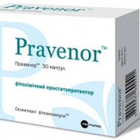 Правенор препарат -витаминов, макро- и микроэлементов (30шт)