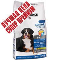 1st Choice (Фест Чойс) сухой супер премиум корм для пожилых или малоактивных собак средних и крупных пород, 14
