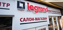 Салон-магазин Legrand