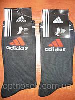 Носок мужской Adidas., фото 1