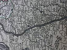 Карта Украины 1740-е годы Turcicarum et Tartaricum, фото 3