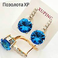 Красивые серьги с синим камнем позолота Xuping