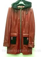 Куртка кожаная осень-весна