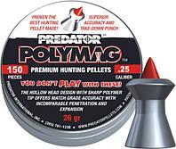 Пульки JSB Polymag 6.35мм (1,645гр) 150шт.